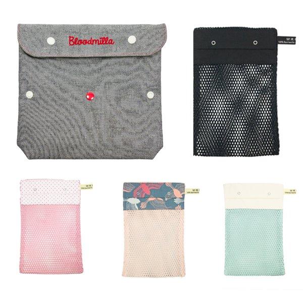 - Bloodmilla Wetbags und plastikfreie Wäschenetze